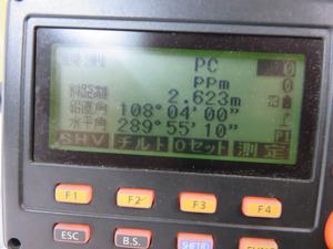 TOPCON トプコン トータルステーション 高価買取のポイント